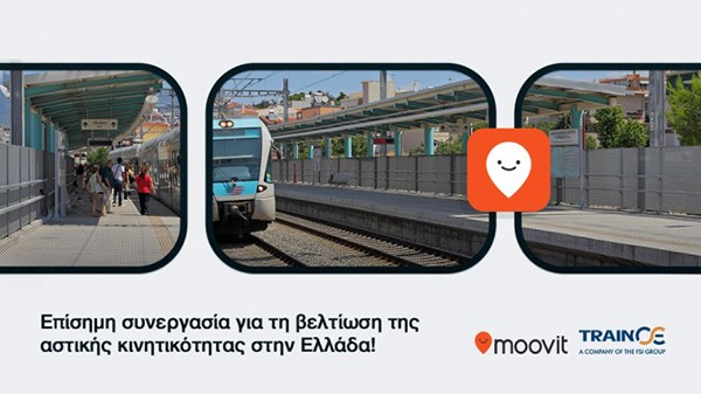 ΤΡΑΙΝΟΣΕ + Moovit: Επίσημη συνεργασία για βελτίωση της αστικής κινητικότητας στην Ελλάδα