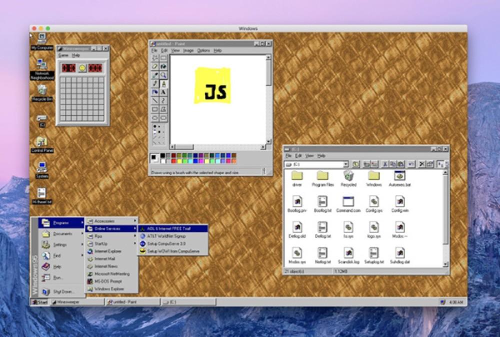 Windows 95: Τώρα μπορείς να το χρησιμοποιείς σαν δωρεάν εφαρμογή για Windows, macOS και Linux!
