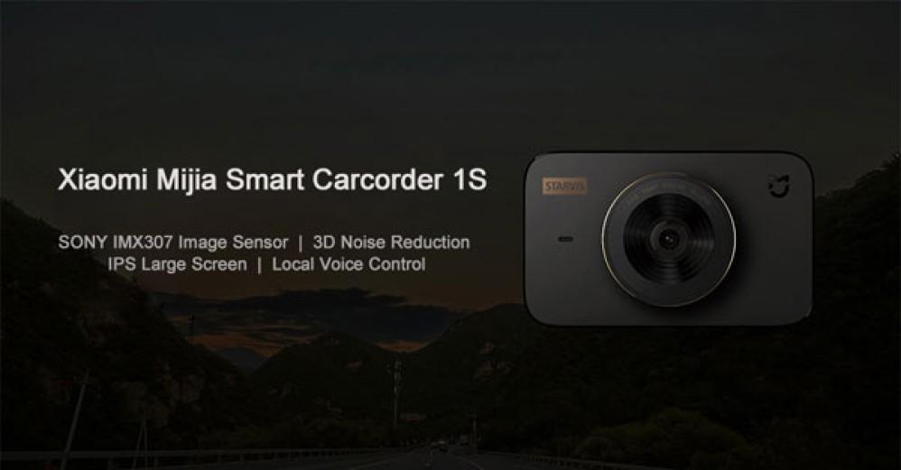Θέλεις αξιόλογη Dash κάμερα για το αυτοκίνητο; Ρίξε μια ματιά εδώ [Video]