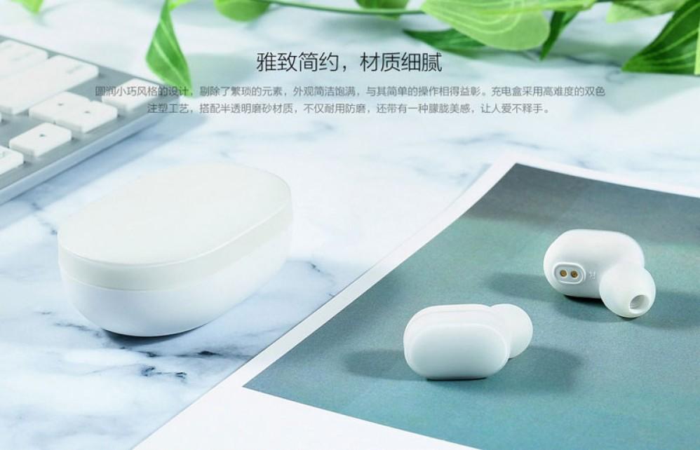 "Xiaomi AirDots: Ο ""ανταγωνιστής"" των AirPods της Apple στο 1/4 της τιμής"