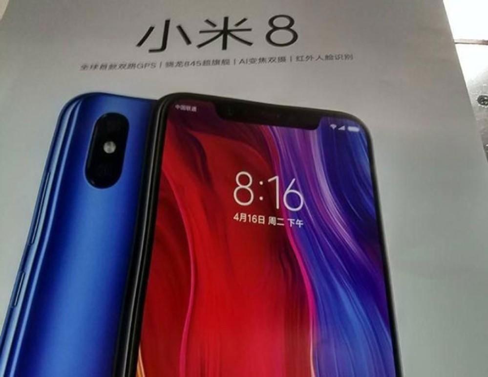 Xiaomi Mi 8: Θα υποστηρίζει λειτουργία 3D Face Unlock και Animojis [Video]