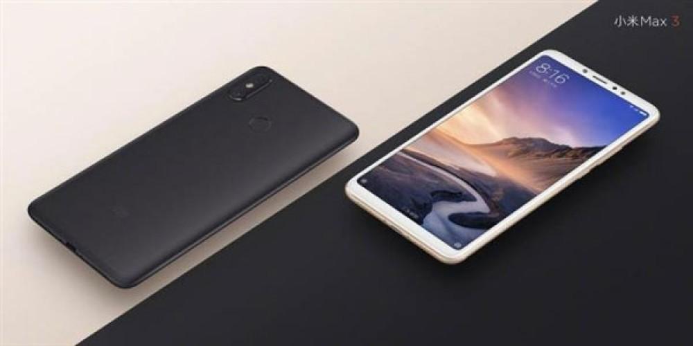 Xiaomi Mi Max 3: Τα επίσημα slides της παρουσίασης αφήνουν λίγα στη φαντασία