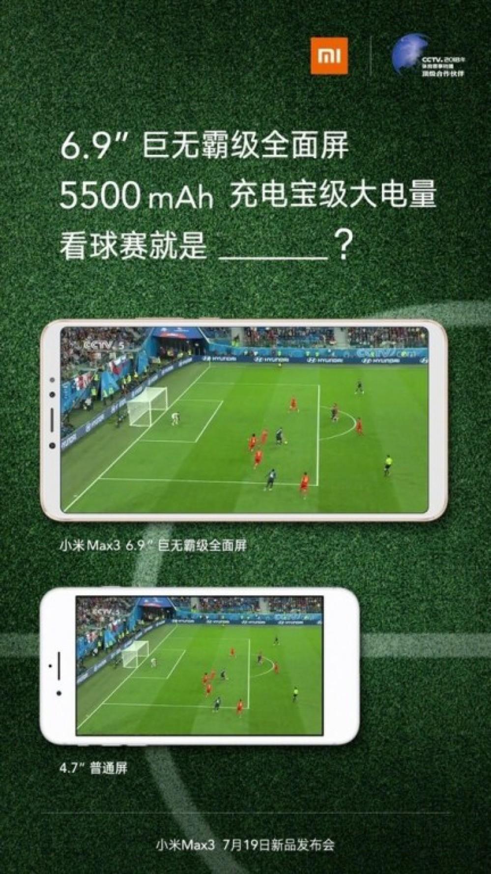 Xiaomi Mi Max 3: Επίσημη επιβεβαίωση για την οθόνη και τη μπαταρία