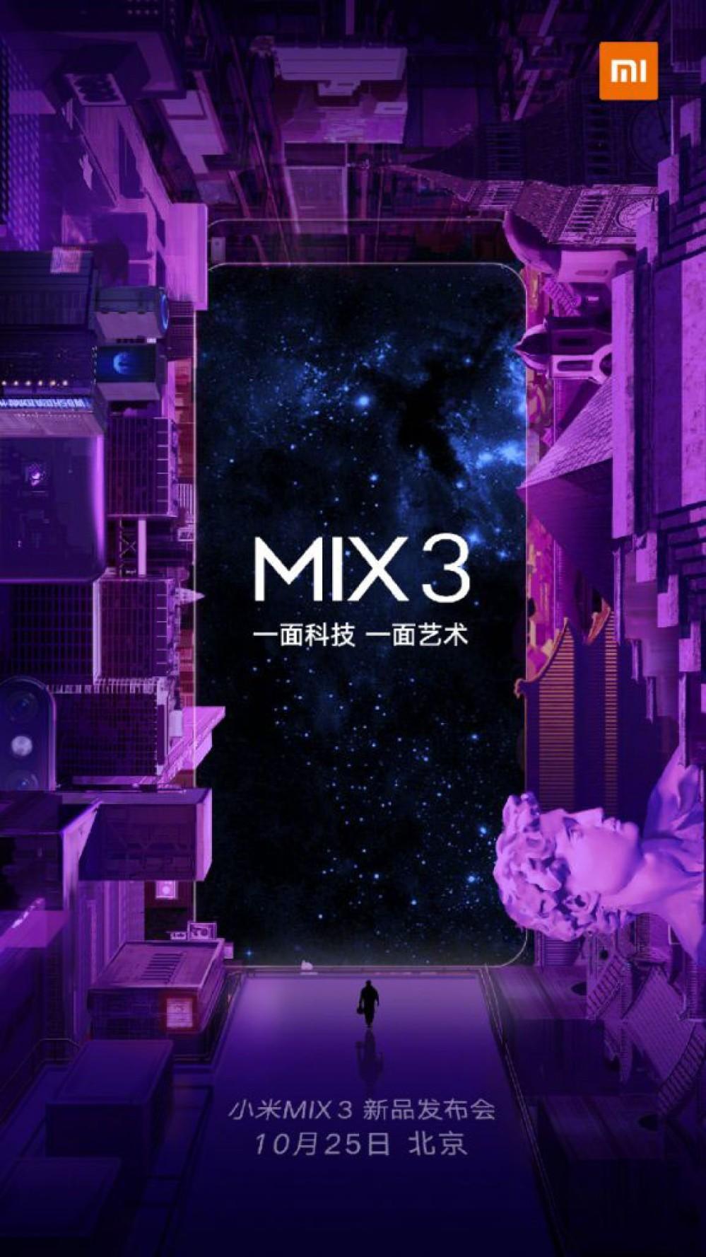 Xiaomi Mi Mix 3: Επίσημη παρουσίαση στις 25 Οκτωβρίου με all-screen οθόνη και συρόμενο camera module