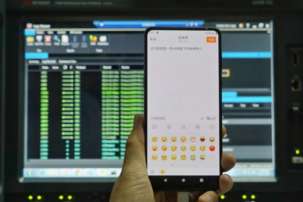 Xiaomi Mi Mix 3: Χρησιμοποιήθηκε για την πρώτη ανάρτηση από δίκτυο 5G στο Weibo