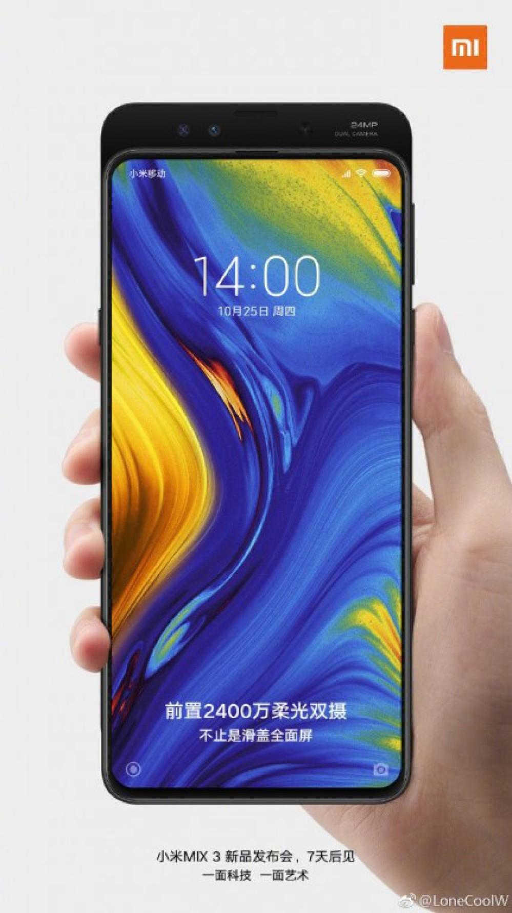 Xiaomi Mi Mix 3: Νέες φωτογραφίες αποκαλύπτουν διπλή εμπρόσθια κάμερα και αισθητήρα αποτυπωμάτων στο πίσω μέρος