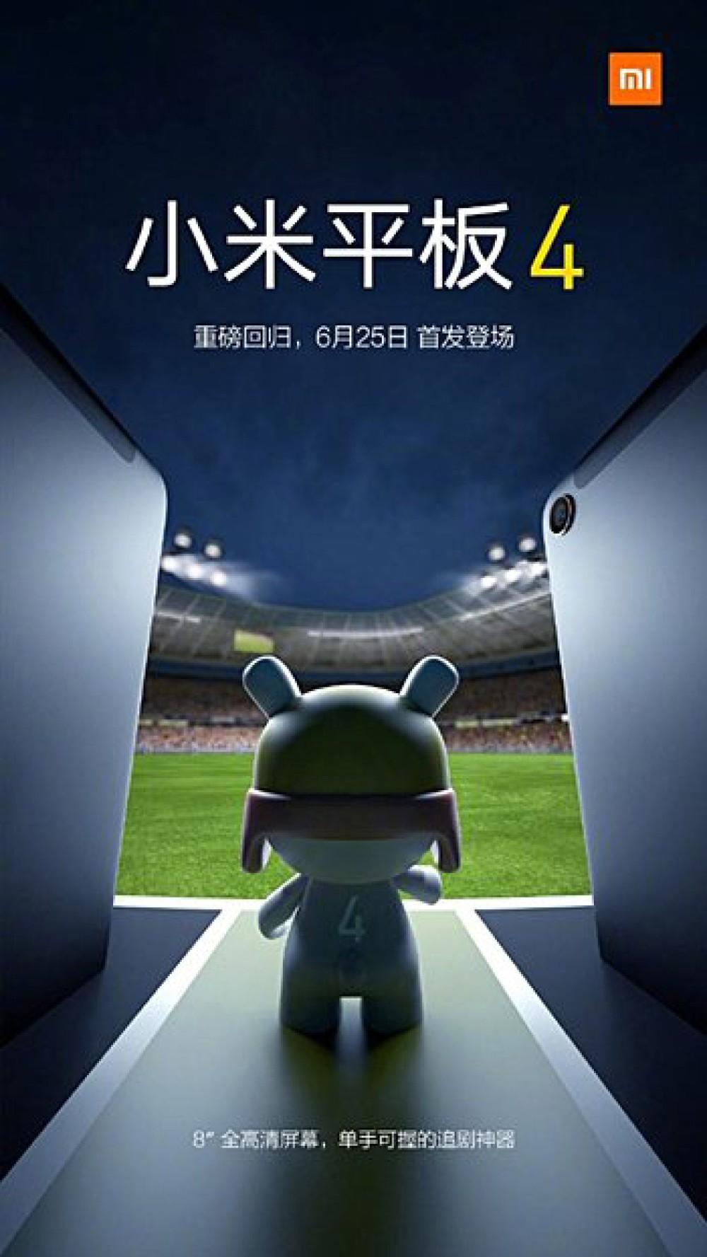 Xiaomi Mi Pad 4: Το νέο tablet της εταιρείας παρουσιάζεται στις 25 Ιουνίου