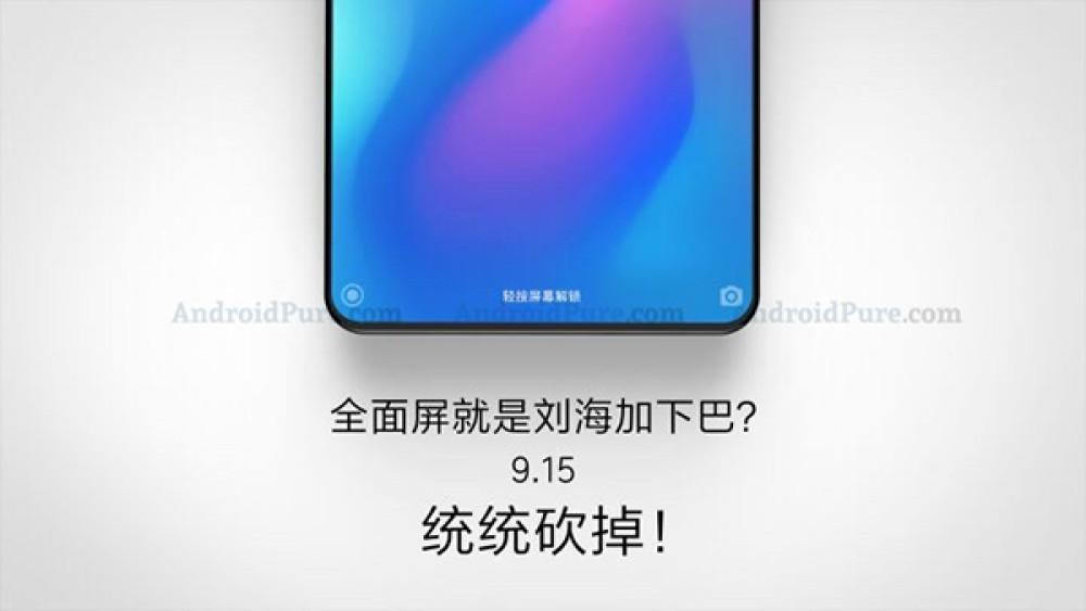 Xiaomi Mi MIX 3: Poster αποκαλύπτει ότι θα παρουσιαστεί στις 15 Σεπτεμβρίου