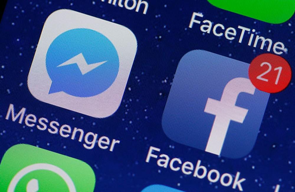 "H Facebook κόβει τις ενοχλητικές ""now connected on messenger"" ειδοποιήσεις"