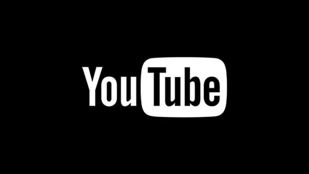 YouTube: Κατέβασε περισσότερα από 8.3 εκατ. videos μέσα στο τελευταίο τρίμηνο του 2017 [Video]