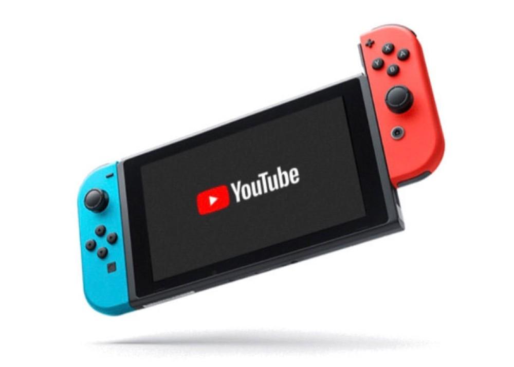 Διαθέσιμη η εφαρμογή YouTube και επίσημα για το Nintendo Switch