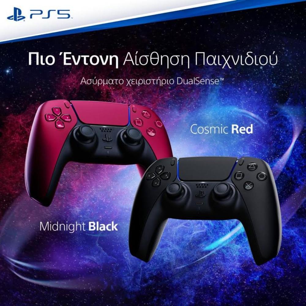 Νέα χειριστήρια DualSense σε μαύρο και κόκκινο χρώμα από τον Ιούνιο