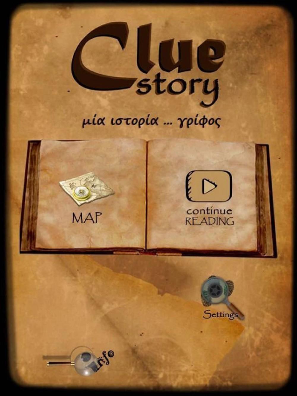 Clue Story: Ένα εξαιρετικό, πρωτότυπο, διαδραστικό και δωρεάν παιχνίδι από Έλληνα δημιουργό [Video]