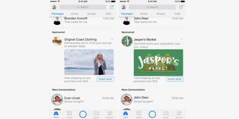 Facebook Messenger: Ξεκίνησε η εμφάνιση διαφημίσεων στην αρχική οθόνη