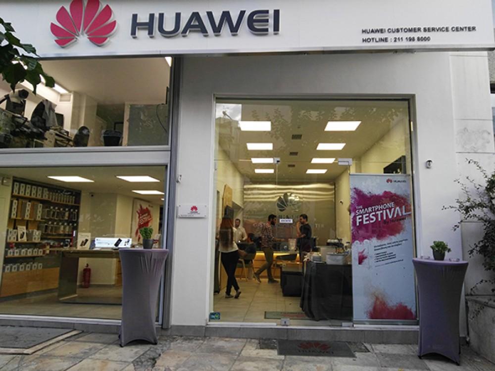 The Smartphone Festival by Huawei: Έρχεται για να κάνειτον Οκτώβριο ένα συναρπαστικό μήνα!