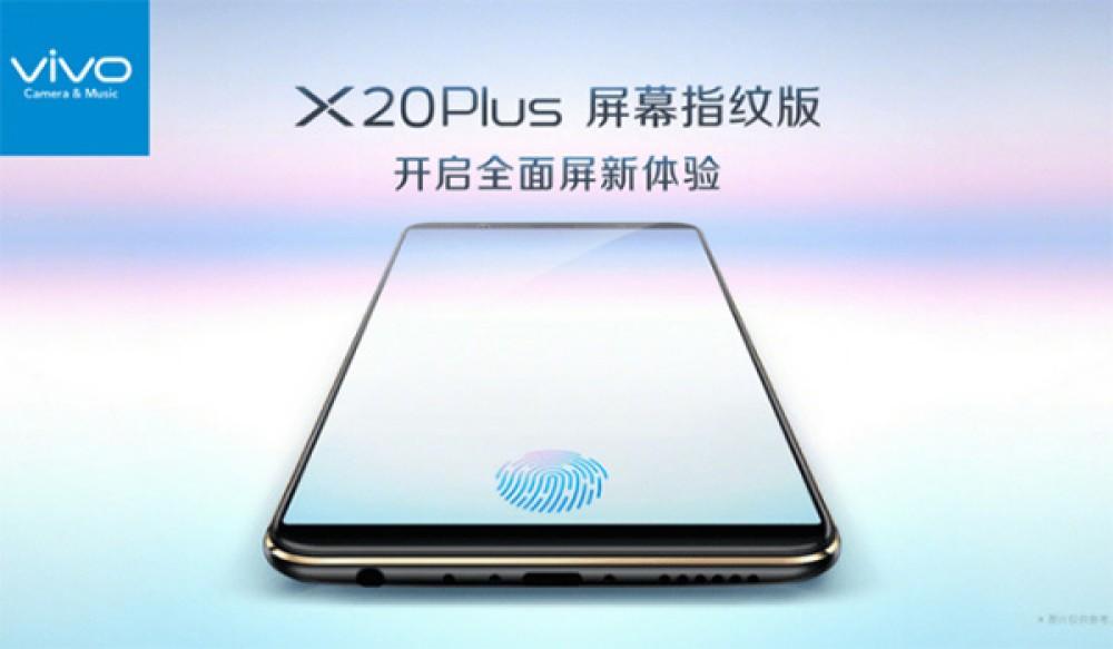 Vivo X20 Plus UD: Επίσημα το πρώτο smartphone με αισθητήρα αποτυπωμάτων κάτω από την οθόνη