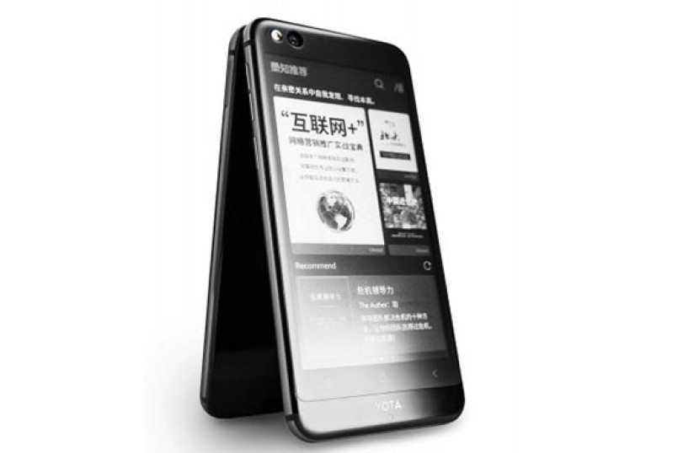 YotaPhone 3: Επίσημα με οθόνη 5.5'' FHD AMOLED, δεύτερη οθόνη 5.2'' e-Ink και Snapdragon 625