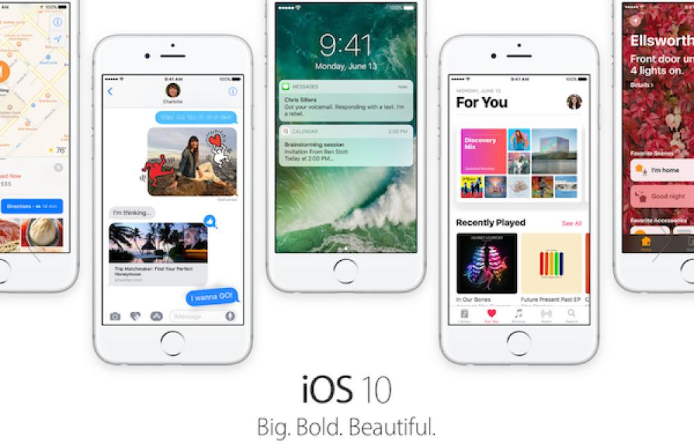 iOS 10: Πρώτη επίσημη παρουσίαση!