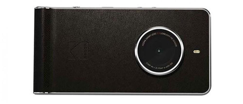 Kodak Ektra: Το θρυλικό brand επιστρέφει με ένα εντυπωσιακό cameraphone