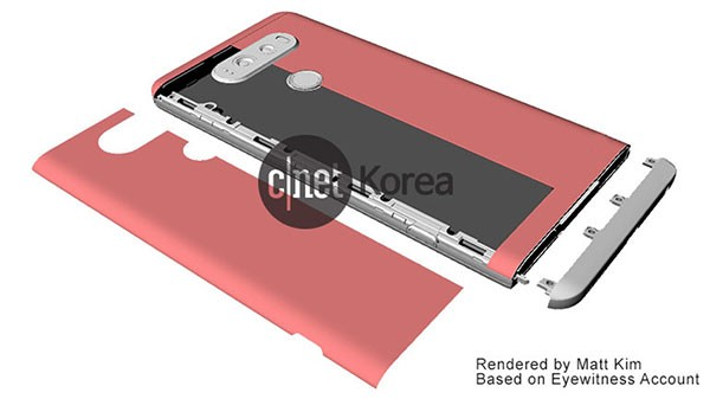 LG V20: Δεν θα διαθέτει αρθρωτή κατασκευή, αλλά η μπαταρία θα είναι αποσπώμενη