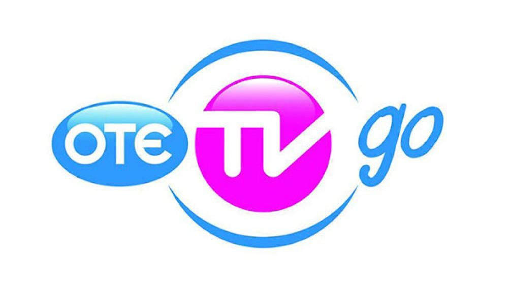 Διαθέσιμη η υπηρεσία απομακρυσμένης εγγραφής προγραμμάτων μέσω OTE TV GO για τους συνδρομητές OTE TV