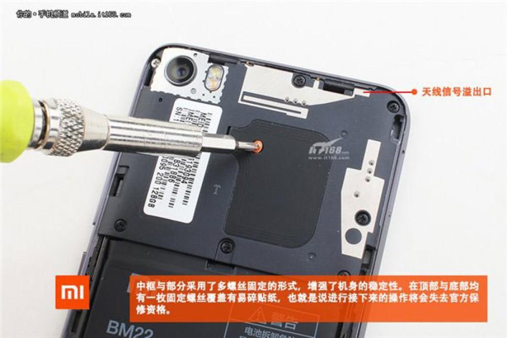 """Xiaomi Mi 5: Μια ματιά στα """"σωθικά"""" του και πρώτες τιμές από Κίνα"""