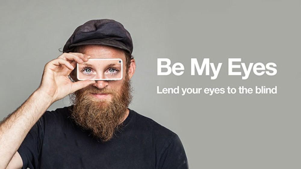 "Be My Eyes: Η εφαρμογή για να ""δανείζεις"" τα μάτια σου σε ανθρώπους με προβλήματα όρασης [Video]"