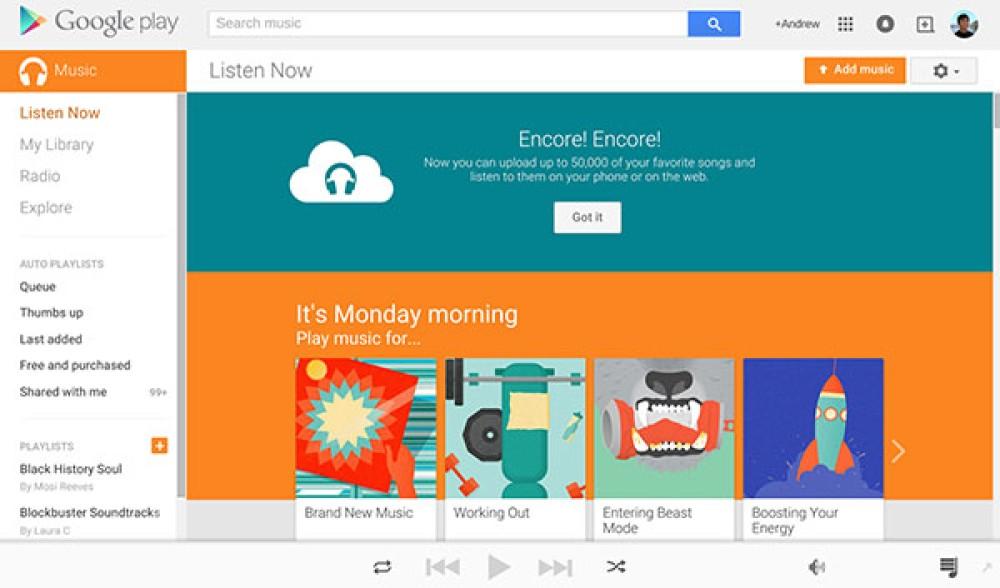 Google Play Music: Δωρεάν αποθήκευση 50.000 τραγουδιών σε κάθε χρήστη χωρίς συνδρομή