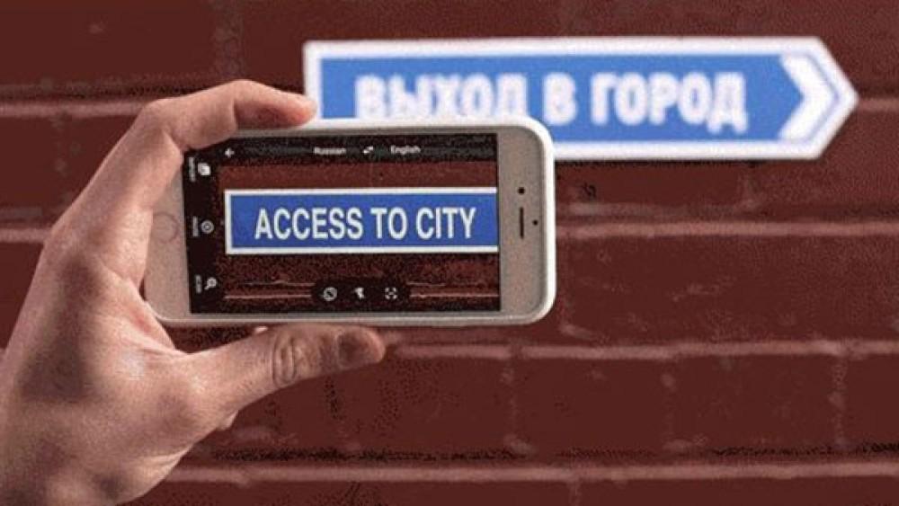 Google Translate: Μετάφραση σε πραγματικό χρόνο των πινακίδων, menu κ.ά. μέσω της κάμερας [Video]