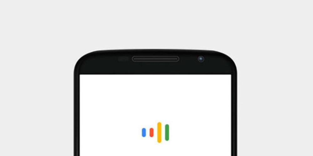 Google Voice Search: Σημαντικές βελτιώσεις σε ακρίβεια και ταχύτητα απάντησης