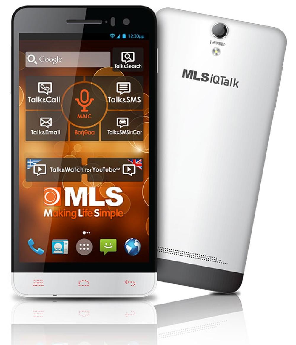 MLS iQTalk S8: Το πρώτο οκταπύρηνο smartphone της εταιρείας