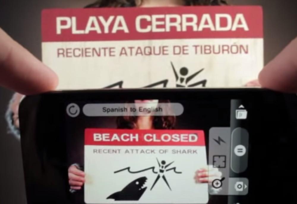 Η Google εξαγόρασε την εφαρμογή Word Lens που μεταφράζει με την κάμερα του smartphone [Video]