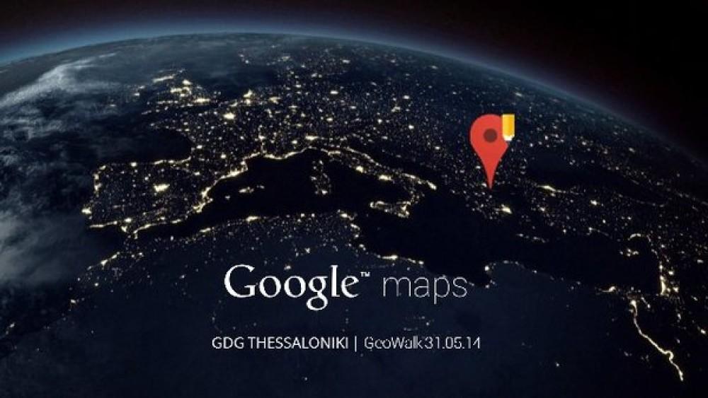 Βόλτα στο ιστορικό κέντρο της Θεσσαλονίκης με τα Google Maps
