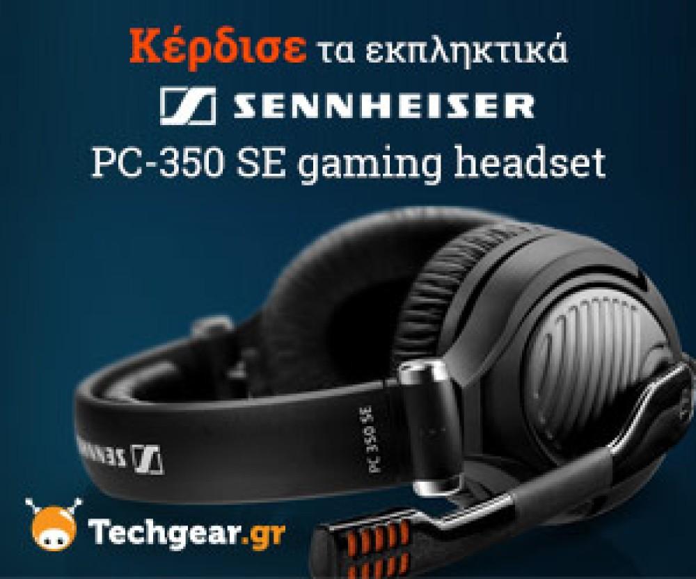 Διαγωνισμός: Κέρδισε το SENNHEISER PC-350 SE, το εκπληκτικό gaming headset για τους απαιτητικούς παίκτες [Update]