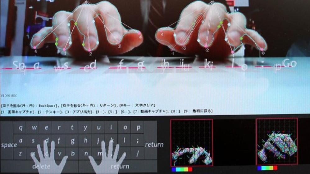 Η Fujitsu ετοιμάζει εικονικό πληκτρολόγιο που αναγνωρίζει τι γράφουμε μέσω της κάμερας των tablets/smartphones