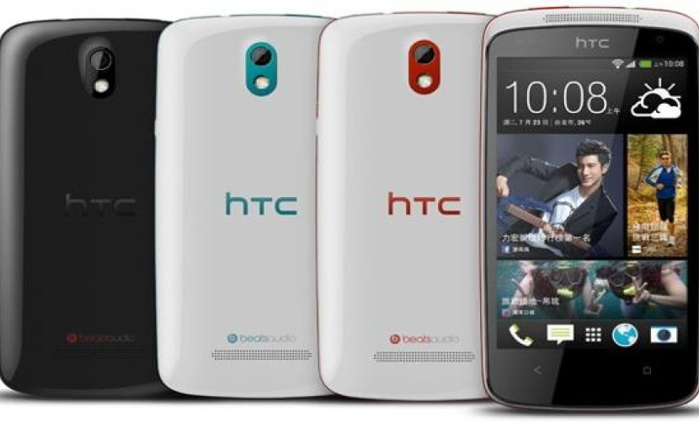 HTC Desire 500: Ενδιαφέρον mid-range με οθόνη 4.3'', quad-core επεξεργαστή και Android 4.2.2 Jelly Bean με Sense 5 UI