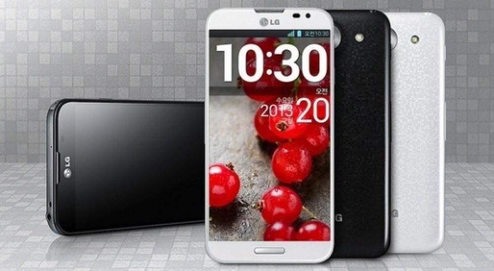 LG Optimus G Pro, ανακοινώθηκε επίσημα με οθόνη 5.5'' Full HD. Έρχεται στην MWC 2013