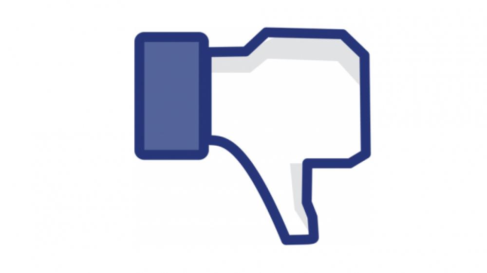 Το Facebook καταρρέει το Internet για μερικά λεπτά