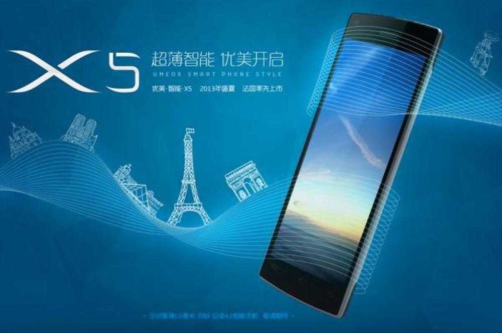 Umeox X5: Επίσημα το λεπτότερο smartphone στον κόσμο με πάχος 5.6mm!