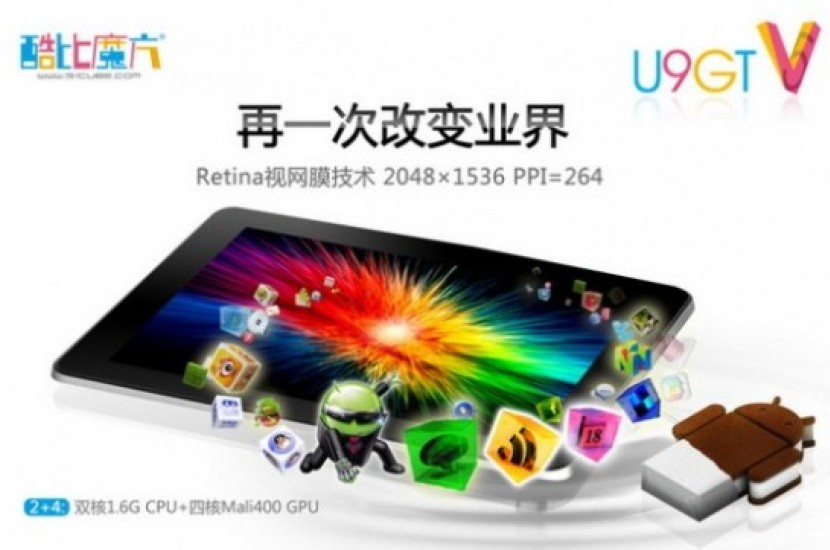 Cube U9GTV, το 9.7'' tablet με ανάλυση Retina, Android 4.1 Jelly Bean και τιμή €200! [Videos]