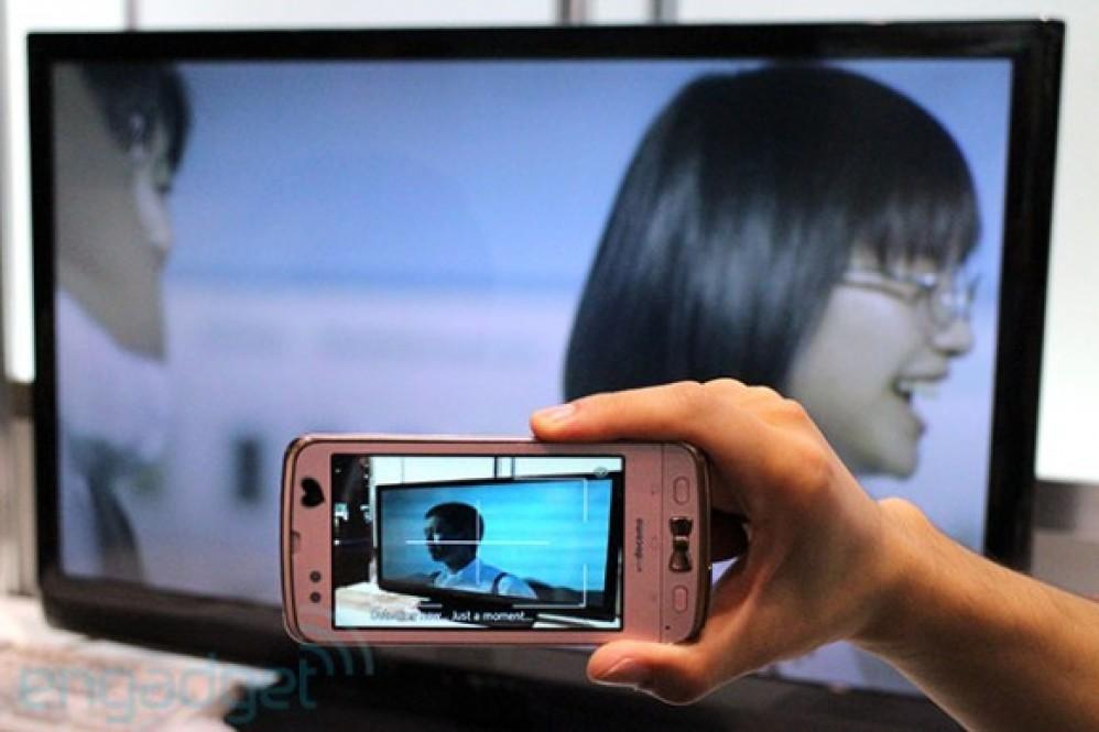 Νέα τεχνολογία αναμετάδοσης extra πληροφοριών από την τηλεόραση στο smartphone [Video]