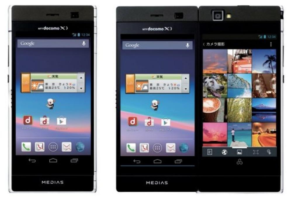 NEC Medias W N-05E, με δύο οθόνες 4.3'' που ενώνονται σε μία μεγέθους 5.6'' όταν αναδιπλώνεται η συσκευή! [Video]
