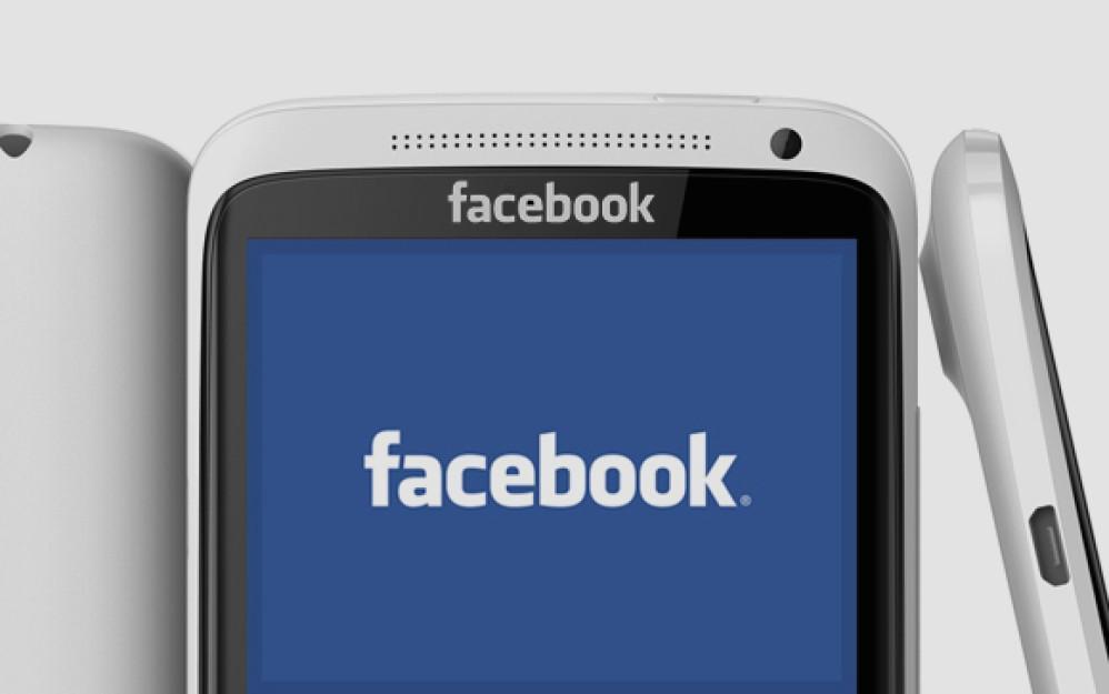 Party Call, πρωτοποριακή υπηρεσία τηλεφωνικών κλήσεων μέσω Facebook από την Orange!