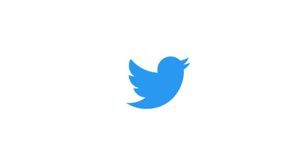 Το νέο λογότυπο του Twitter [Video]