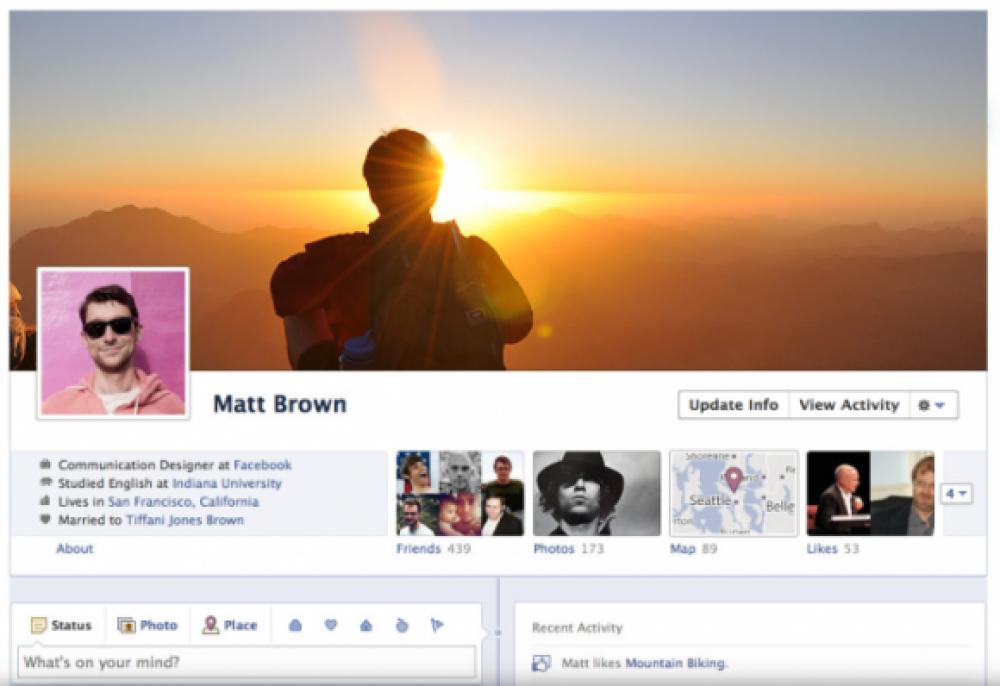 Facebook Timeline: παρουσιάστηκε το νέο προφίλ!