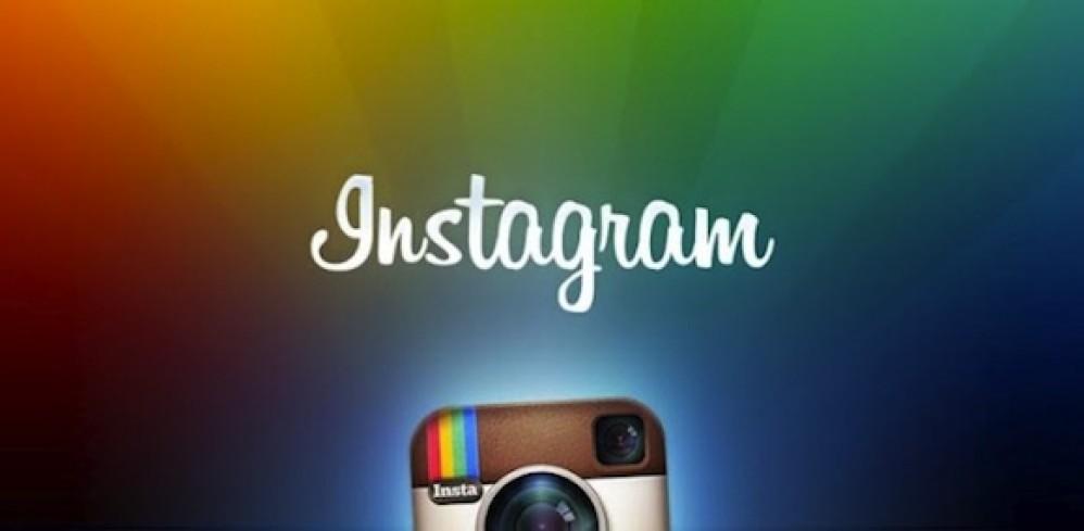 H Facebook ανακοινώνει την εξαγορά του Instagram έναντι $1 δις