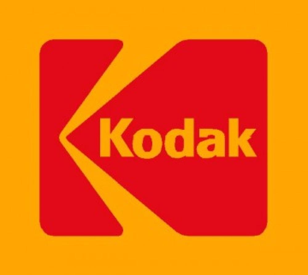 Η Kodak ένα βήμα πριν τη χρεοκωπία!