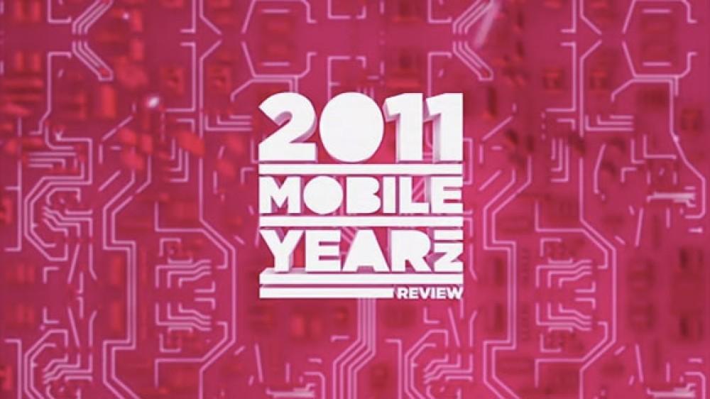 Mobile Year in Review 2011: Κατεβάζουμε 1 δισ. εφαρμογές κάθε μήνα! [Video]