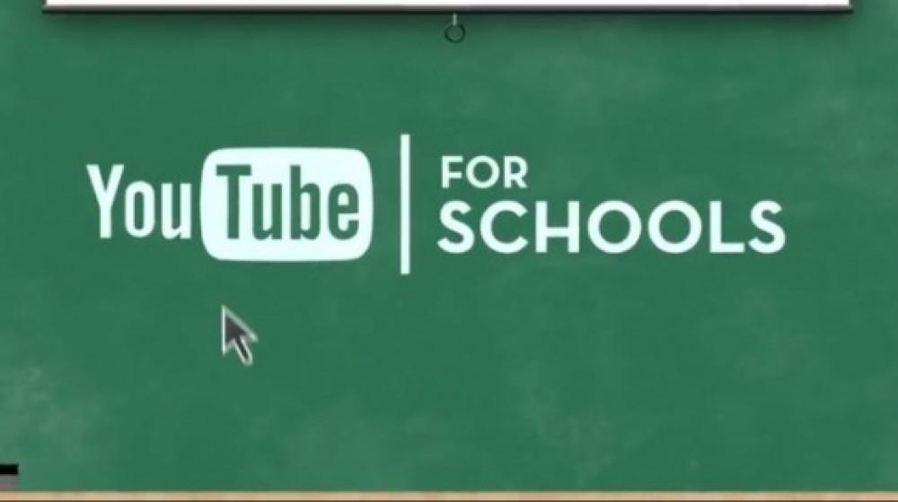 YouTube for Schools, η νέα εκπαιδευτική έκδοση για μαθητές [Video]