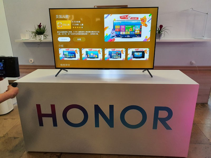 Honor 20 Pro: Σε νέο χρώμα, με EMUI 10 και εφαρμογή για άτομα με προβλήματα όρασης